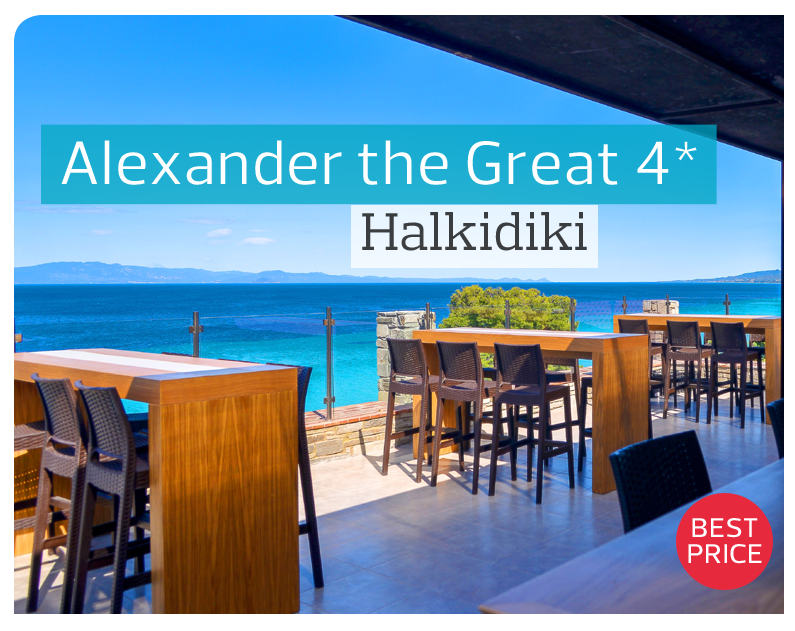 ALEXANDER THE GREAT BEACH HOTEL 4*, Kriopigi