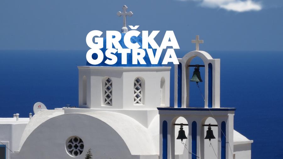 avionska karta do grcke AVIO KARTE ZA GRČKA OSTRVA! avionska karta do grcke