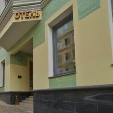 GODUNOV 3*, Moskva
