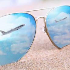 QATAR AIRWAYS - EGZOTIČNE DESTINACIJE: AVIO KARTE OD 498 EUR!