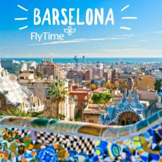 BARSELONA U FEBRUARU: PAKET 4 DANA - AVIO I HOTEL OD 325 EUR!