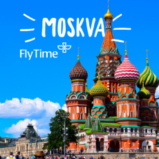 MOSKVA U FEBRUARU - PAKET 3 DANA: AVIO I HOTEL OD 349 EUR!